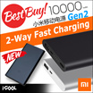 [ CHOOSE YOUR FREE GIFT ] (NEW) XIAOMI 10000mAh 2 ★ 100% Authentic ★ PowerBank / Portable Charger ★ High Density Lithium Polymer Batteries ★ Limited Quantity ★