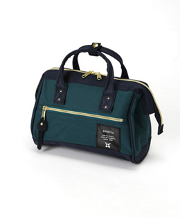 Anello Mini Boston AT-H0851 - Green / Navy