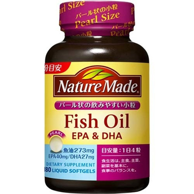Qoo10 otsuka pharmaceutical nature made fish oil epa for Epa dha fish oil