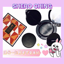 Shero Ching Hiro water cushion BB nude makeup concealer replaced with lasting whitening packet mail