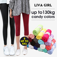 PLUS SIZE-Candy Colour Legging/Tights/Slim Design Pant/Safety Shorts/Trousers/Lacy Pants