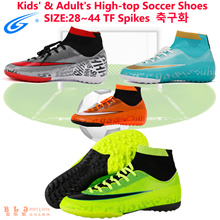 Hot Kid Adult Men Soccer Shoes High-top TF Spikes 28-44 Student Football Boots 7 Trainer Cleats Nice