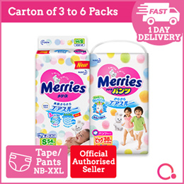 KAO Merries Diapers Tape/Pants from NB-XXL  Premium quality made in Japan - Official reseller