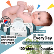 😍Clearance Sale😍 Dr.Bebe EveryDay Baby Wipes / Phytoncide sterilization / No Hazardous Substances