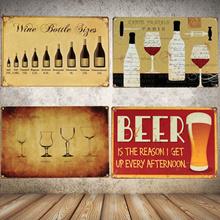 30x20cm Wine Beer Bottle Metal Sign Tin Poster Pub Bar Cafe Shop Home Wall Decor