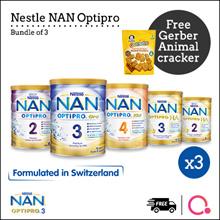 [NESTLÉ NAN] Optipro/HA/Kid hypoallergenic formulated milk【BUNDLE OF 3 TINS!】Use Qoo10 Coupon