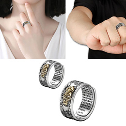 Womne  Feng Men Pixiu Shui Mantra Rings Sixcharacter Adjustable Silver 990 Protection Ring
