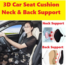3D Car seat Cushion/ MEMORY FOAM/Neck supporter/ Shoulder Back supporter/ Neck Rest