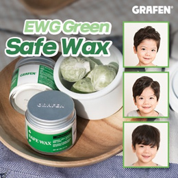 [GRAFEN] For KIDS Safe Wax 60g