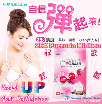 afe5483be2 Qoo10 - taiwan bra Search Results   (Q·Ranking): Items now on sale at qoo10 .sg