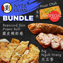 Nyee Guan Special Bundle ! Big Ngoh Hiang [3 Pieces] + Beancurd Skin Prawn Roll [10pcs] (frozen)
