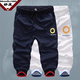 Summer men s Korean version of the trend of slim cropped trousers shut sweatpants man 7 slim breeche