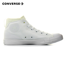 Converse Chuck Taylor All Star Syde Street mid (White/White/White)