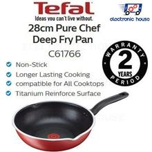 ★ Tefal C61766 Pure Chef Deep Fry Pan 28cm ★ (2 Years Warranty)