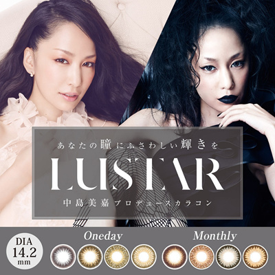 b8e833d4a26 Raster One Day LUSTAR Oneday (input 30 sheets) Mika Nakatani Colorcon