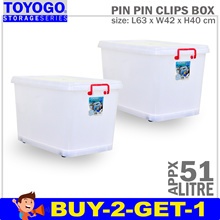 *BUY-2-GET-1* [9908]TOYOGO - PLASTIC PIN PIN CLIPS BOX / HOUSEHOLD STORAGE /