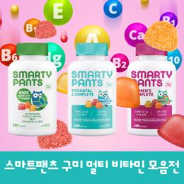 ★스마티팬츠★ 온가 족이 먹는 멀티비타민 / 필수영양제