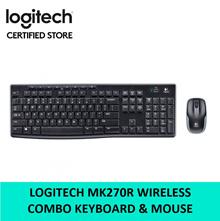 Logitech MK270R Wireless Combo Full Size Keyboard Compact Mouse 3 Years Local Warranty 920-006314