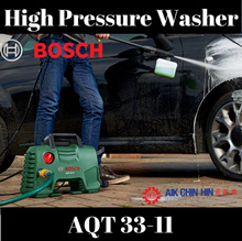 LOWEST PRICE GURANTEE!!BOSCH AQT33-11 High Pressure Washer Designed for Home use/Car Wash/ Bike Wash