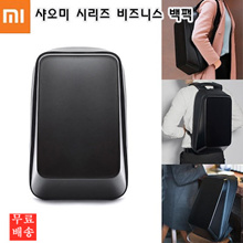 Xiaomi Beaborn Series Business Backpack / Voucher Box / Free Shipping
