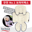 Britax USA Britax Head and Body Support Pillow Iron/Gray