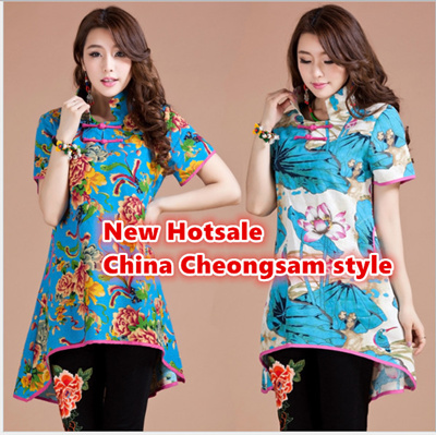 c65064b093234 🎉🎊 CHINESE NEW YEAR 新年快乐 2016 🎉🎊 [CLOTHING]