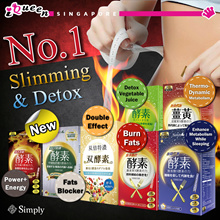 【Over 9k review】SIMPLY Night Enzyme❤Turmeric❤Calories Control❤Vegetable Detox❤