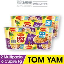 MAGGI Hot Cup Tom Yam 6 Cups 61g x2 Multipacks