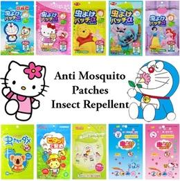 KOREA ❤ 24PCS/ MOSQUITO PATCH ❤ Goodie Bag Cartoon Kids School Insect Repellent ❤