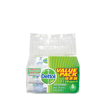 DETTOL ANTI BACTERIA WIPES VALUE PACK 3X10S