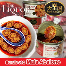 BUNDLE OF 2 WANG KINGDOM MALA ABALONE/ BRINE ABALONE/ BRAISED ABALONE PROMOTION