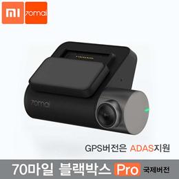 xiaomi 70mai dash camera 小米70迈智能记录仪Pro