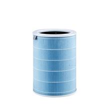 샤오미 공기청정기 필터/미에어2/미에어 프로