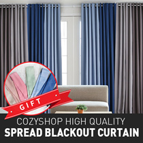 Cozyshop★K-Drama Sponsorships★High Quality Spread Blackout Curtain★99.9% Sunlight Block