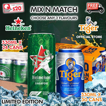 Bundle of 2! Tiger Beer 330ml x 30 Cans + Heineken x 24 Cans ($110 Only After $20 Coupon!)