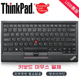 联想ThinkPad 小红点USB有线指点杆便携旅行键盘鼠标一体0B47190