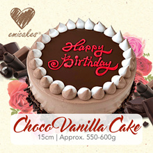 [Emicakes] approx 600g – Choco Vanilla Whole Cake