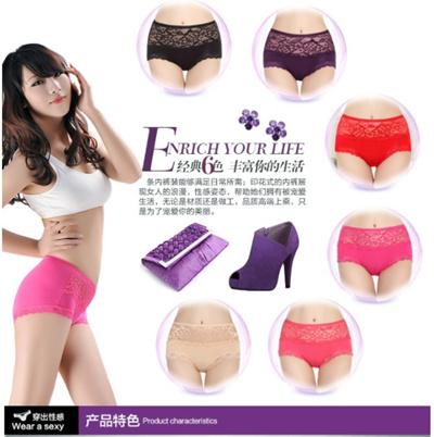 9d766b45d6fb3  TOP SELLER Sexy Health Seamless Women Girls Colour Panties Lingerie  Underwear