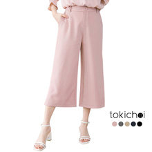 TOKICHOI - Wide Legged Trousers-180373