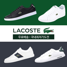 [Lacoste] Kanabibeibo / straight three sets of unisex shoes