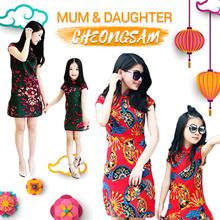 Mum and Daughter Cheongsam Dress baby kids Qipao 旗袍 Chinese New Year CNY dinner