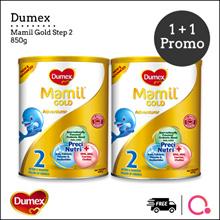 [DUMEX] 【1+1 PROMO!】Mamil Gold Step 2 850g Babies Milk Formula