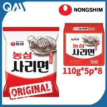 ★Plain Instant Noodle(SariMyun) Multi Package_110gX5pX8EA★Kfood_Made in KOREA