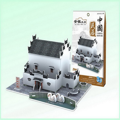 Paper 3D building model assemble toy children birthday gift puzzle Chinese  style old house Ancient A