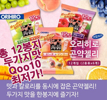 ★ 12 bags [144 pieces] Previous ★ special price! ★ ★ 12 pieces of Orihiro konjac jelly 12 pieces [144 pieces] / two flavors in one bag / apple grape / grapefruit pine /