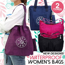 *New Designs Added* Waterproof nylon bag simple shoulder bag small bag multi compartment