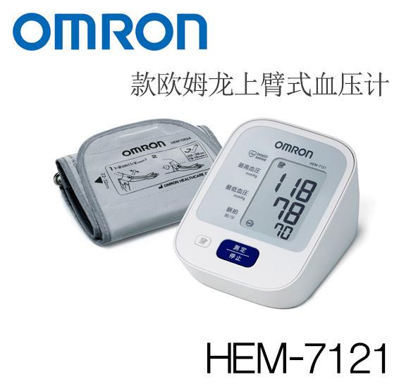 [日本直送免運]OMRON 歐姆龍電子血壓計 HEM-7121 / 母親節禮物 /數位血壓計 /家用血壓計