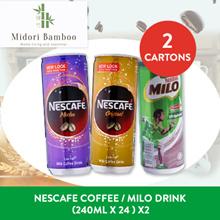 [Midori Bamboo] 2 Cartons 24Cans x 2 Nescafe Original/Mocha/latte/ Milo Drink - Long expiry Date