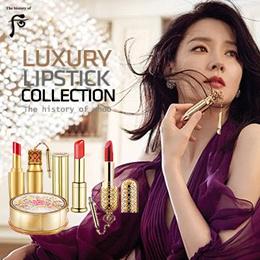 [The History Of Whoo] Luxury Lip Rouge/ Luxury Lipstick/ Luxury Lip Gloss/ Royal Lip Balm/Lip Essenc