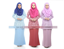 HOT SELLING RAISHAH LACE KURUNG